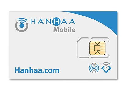 Launch of Hanhaa Mobile